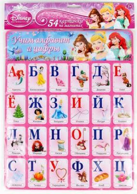 КАРТОЧКИ НА МАГНИТАХ УМКА УЧИМ АЛФАВИТ И ЦИФРЫ ДИСНЕЙ ПРИНЦЕССЫ в кор.60шт карточки на магнитах умка учим алфавит и цифры дисней принцессы в кор 60шт