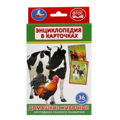 Развивающие карточки Умка Домашние животные карточки развивающие умка домашние животные 36 карточек в кор 50шт