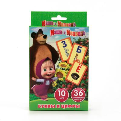 КАРТОЧКИ РАЗВИВАЮЩИЕ УМКА МАША И МЕДВЕДЬ.УЧИМ АЛФАВИТ И ЦИФРЫ (36 КАРТОЧЕК) В КОР. в кор.50шт карточки развивающие умка фиксики цифры и счет 36 карточек в кор в кор 50шт