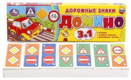 Настольная игра УМКА домино Дорожные знаки