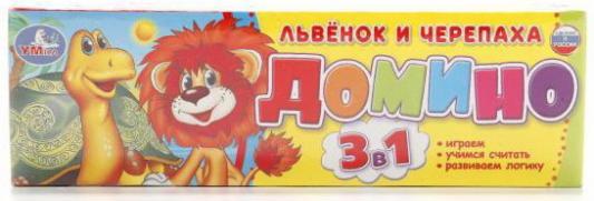Настольная игра УМКА домино Львенок и черепаха настольная игра домино умка овощи и фрукты 3 в 1