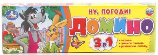 Настольная игра УМКА домино Ну, погоди! домино детское русский стиль ну погоди