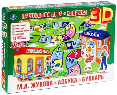 Настольная игра УМКА ходилка М.А.Жукова. Азбука. Букварь развивающие и обучающие умка настольная игра ходилка умка азбука в загадках