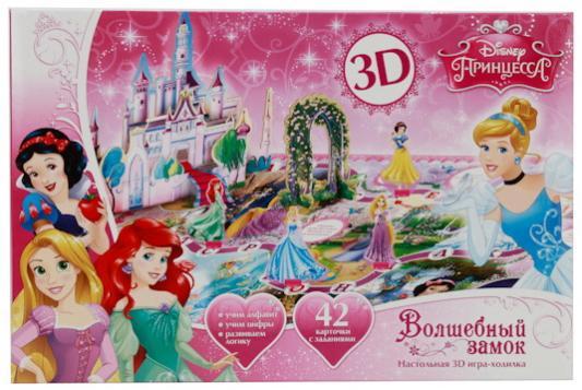 Настольная игра УМКА ходилка Принцессы Диснея bestway замок принцессы диснея 91050