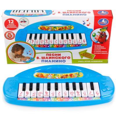 Пианино УМКА 12 песен В.Шаинского B1434781-R1, голубой, Детские музыкальные инструменты  - купить со скидкой