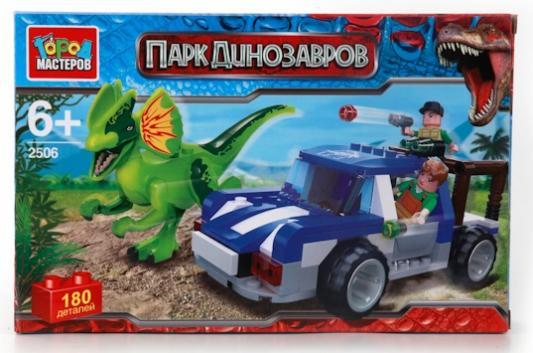 Купить Конструктор Город мастеров Динозавры: засада 180 элементов, Пластмассовые конструкторы
