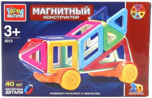 МАГНИТНЫЙ КОНСТРУКТОР ГОРОД МАСТЕРОВ: 40 МИНИ-ДЕТАЛЕЙ, ЦВЕТ В АССОРТ. В РУСС. КОР. в кор.2*18шт XB-4013-R магнитный конструктор город мастеров 8 треугольников цвет в ассорт в русс кор в кор 2 36шт