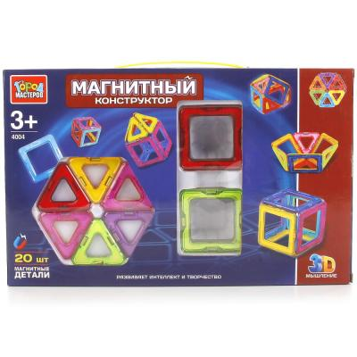 Купить Магнитный конструктор Город мастеров Треугольники и квадраты 20 элементов XB-4004-R, Пластмассовые конструкторы