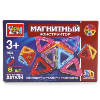 Магнитный конструктор Город мастеров Треугольники 8 элементов в ассортименте цена