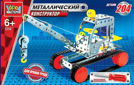 Металлический конструктор Город мастеров Кран 204 элемента WW-1218-R конструктор металлический грузовик и трактор 345 элементов