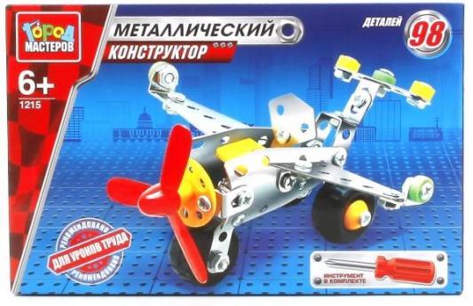 Металлический конструктор Город мастеров Самолёт 98 элементов