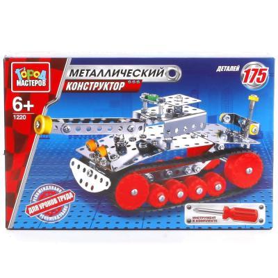 Металлический конструктор Город мастеров Танк 175 элементов WW-1220-R конструктор металлический грузовик и трактор 345 элементов