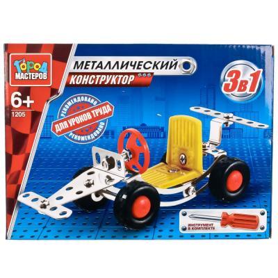 Купить Металлический конструктор Город мастеров Машинка 3 в 1 83 элемента VV-1205-R, Пластмассовые конструкторы