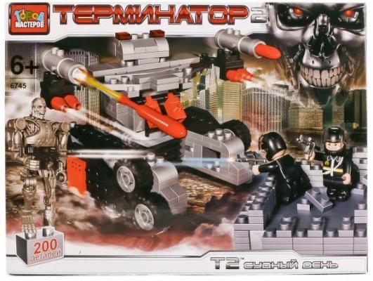 Конструктор Город мастеров Стреляющий робот 200 элементов конструктор робот военный 2в1 город мастеров