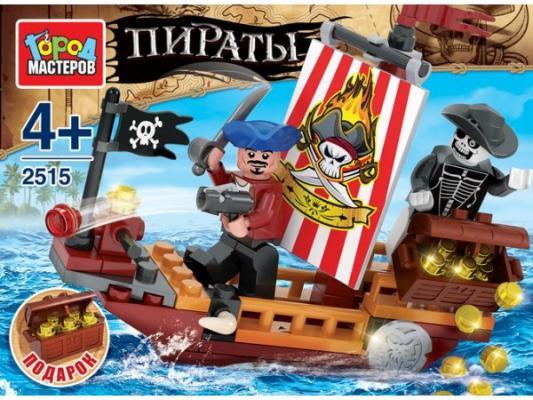Конструктор Город мастеров Пираты и корабль новогоднее цирковое водное шоу пираты и корабль призрак 2018 12 22t13 30