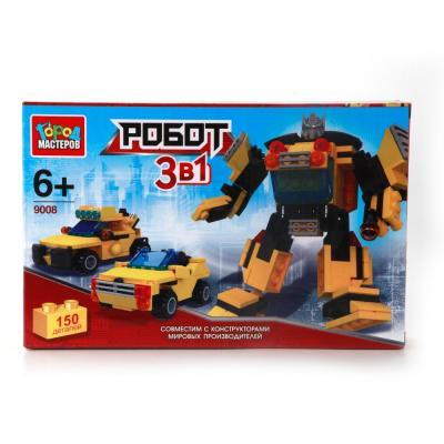 Купить Конструктор Город мастеров Роботы 150 элементов UU-9008-R, Пластмассовые конструкторы