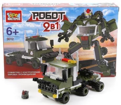 Конструктор Город мастеров Робот + грузовик конструктор робот военный 2в1 город мастеров