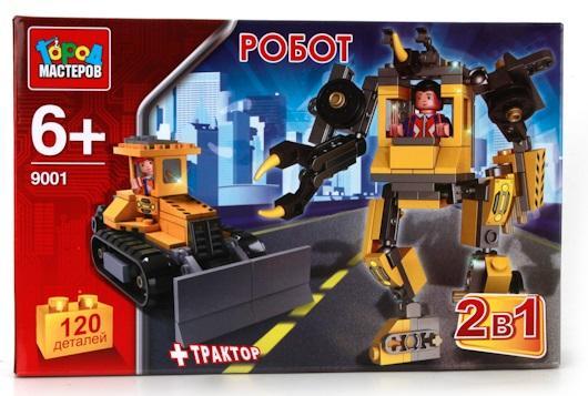 Конструктор Город мастеров Робот-Трактор 120 элементов конструктор металлический грузовик и трактор 345 элементов