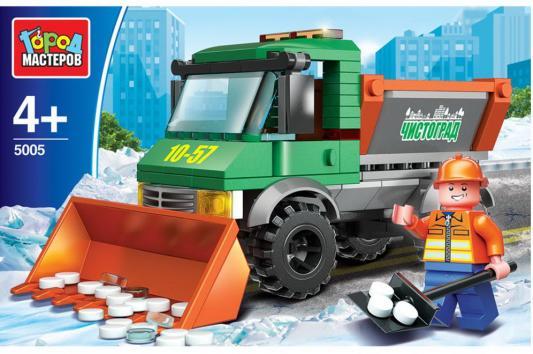 Купить Конструктор Город мастеров Снегоуборочная машина 150 элементов, Пластмассовые конструкторы