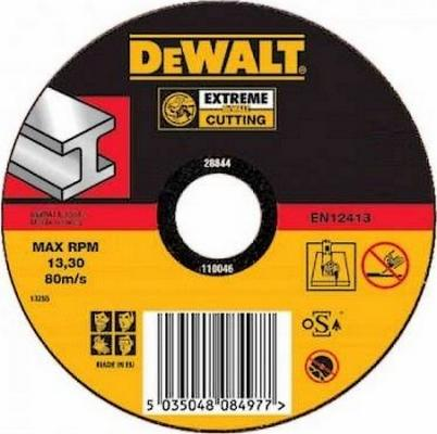 Круг отрезной DEWALT DT42380Z-QZ Ф180x22.2х1.6мм тип 1 INDUSTRIAL по металлу все цены