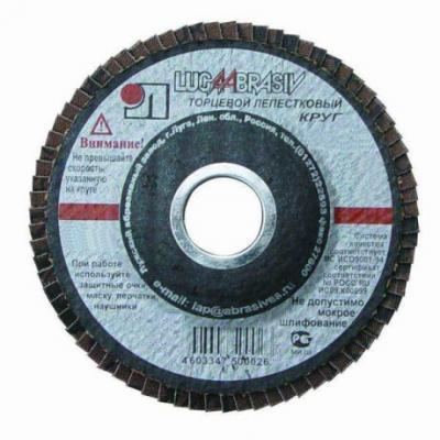 Лепестковый круг 115 Х 22 Р 80 (№20) КЛТ тип 1 лепестковый круг 150 х 22 р 80 тип 1 клт hammer flex 213 012 круг лепестковый торцевой