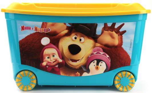 ЯЩИК ДЛЯ ИГРУШЕК НА КОЛЕСАХ (580*390*335ММ) С АППЛИКАЦИЕЙ МАША И МЕДВЕДЬ, ЦВЕТ ГОЛУБОЙ в кор.4шт бытпласт ящик для игрушек на колесах 580 390 335 бытпласт зеленый
