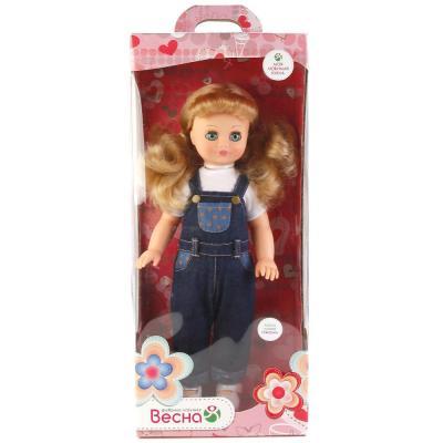 Кукла ВЕСНА ЛИЗА 26 42 см со звуком В3111/о кукла весна лиза 1 42 см в35 о