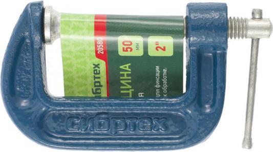 Струбцина СИБРТЕХ 20580 g-образная 50мм струбцина stanley 3215 050 g образная 50мм