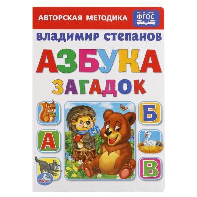 Маска ЗУБР 11078  сварщика мастер стекло 114х134мм