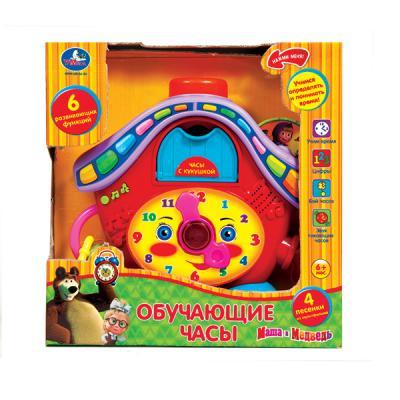 """Обучающие часы аналоговые Умка """",Маша и Медведь"""", разноцветный B765155-R"""