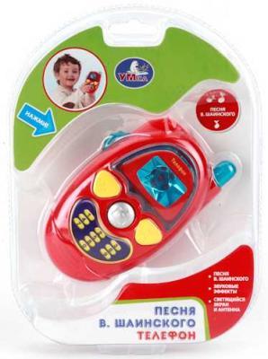 Интерактивная игрушка УМКА ТЕЛЕФОН С ПЕСНЯМИ В.ШАИНСКОГО от 3 лет красный WS102CS-2 цена