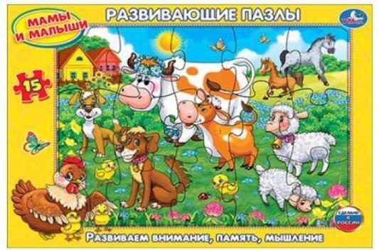 Купить Пазл в рамке УМКА Мама и малыши 15 элементов, Пазлы для малышей