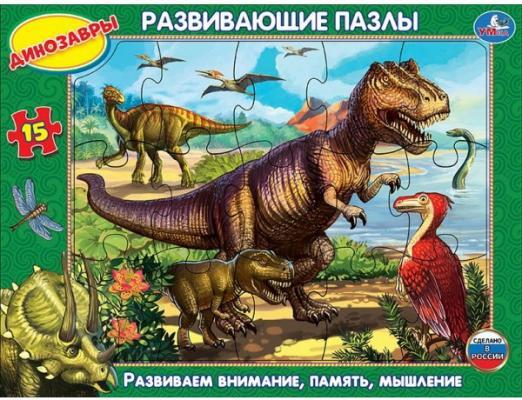 Пазл в рамке УМКА Динозавры 15 элементов