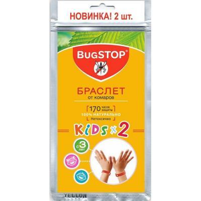 BugSTOP Браслет от комаров Kidsx2 2 шт