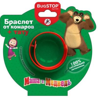 BugSTOP Браслет от комаров Маша и Медведь