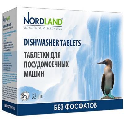 NORDLAND Таблетки для всех типов посудомоечных машин 32х20г