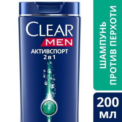 Шампунь Clear АктивСпорт - 2в1 200 мл шампунь бальзам clear v a д муж активспорт 400мл