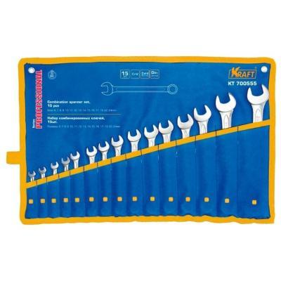 Набор комбинированных ключей KRAFT КТ700555 (6 - 24 мм) 15 шт. хром-ванадиевая сталь (Cr-V) набор ключей kraft кт700592 6 32 мм
