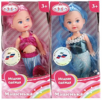Кукла Карапуз Машенька-русалочка 12 см в ассортименте карапуз мини кукла машенька брюнетка