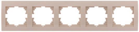 Рамка LEZARD 702-0300-150 5-ая горизонтальная серия скр.проводки Дери кремовый