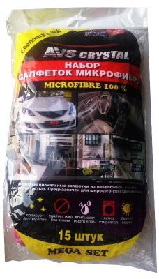 Салфетки AVS MFN-6119 (микроф.- 15шт. 30х30см) avs ks200p