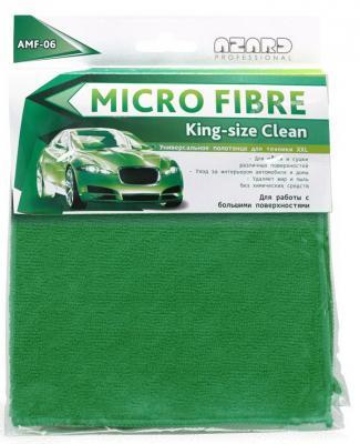 Салфетка AZARD King-Size Clean  полотенце из микрофибры 42х64см