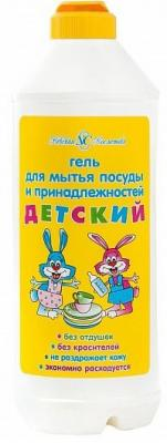 Средство для мытья посуды Невская Косметика Детский 500мл 06057 косметика