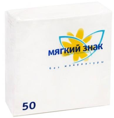 Салфетки бумажные Мягкий знак С8 1-слойные 50 шт