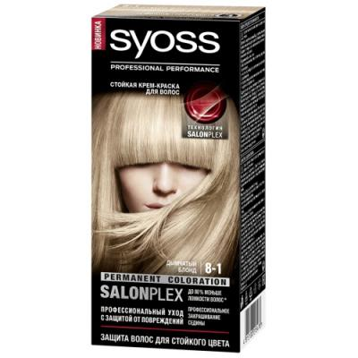 Syoss Color Краска для волос 8-1 Дымчатый блонд 115 мл syoss color краска для волос 8 7 карам блонд