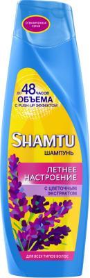 Шампунь SHAMTU Летнее настроение: с цветочным экстрактом 360 мл шампунь shamtu с экстрактом французской лаванды 360 мл