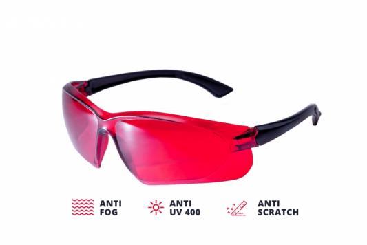 Очки лазерные Ada А00126 очки защитные ada laser glasses