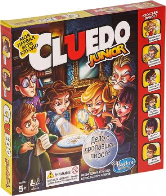 Игра настольная КЛУЭДО ДЖУНИОР настольная игра моя первая игра клуэдо hasbro gaming