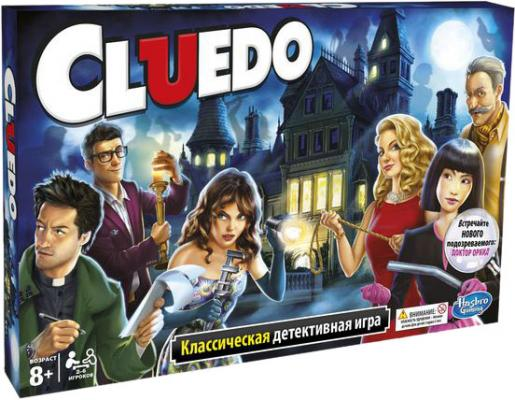 Настольная игра HASBRO логическая Cluedo настольная игра hasbro hasbro настольная игра монополия миллионер