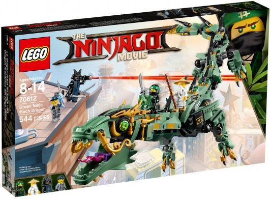 Конструктор LEGO Ninjago: Механический Дракон Зелёного Ниндзя 544 элемента 70612 конструктор lego ninjago механический дракон зеленого ниндзя 70612